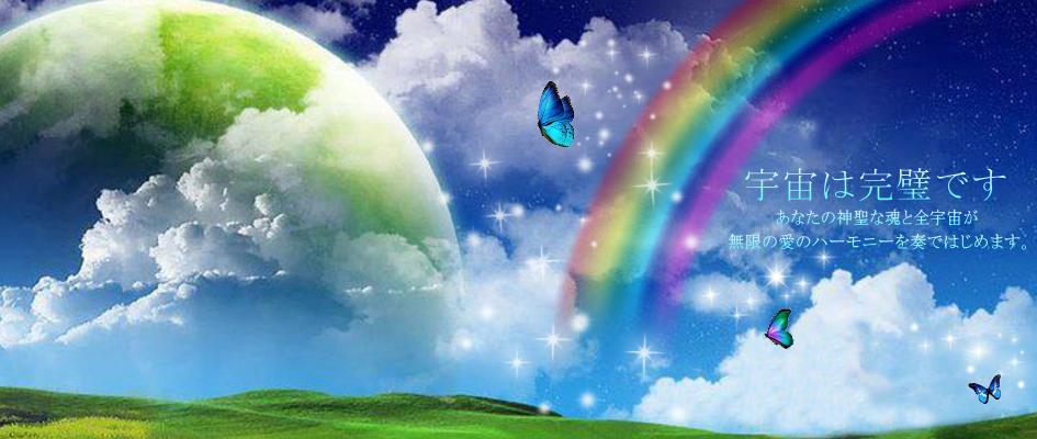 Studio Benessere Rainbow Aliceのホームページ