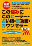 books06